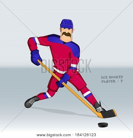 Russian Ice Hockey Player