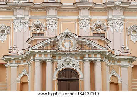 Church wall with moulding in Vilnius Lithuania