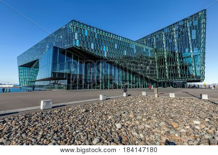 Harpa Cultural Center In Reykjavik, Iceland