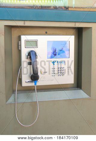 GUANGZHOU CHINA - NOVEMBER 14, 2016: China Telecom Public pay phone