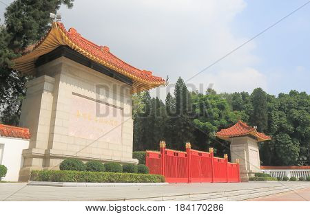 GUANGZHOU CHINA - NOVEMBER 14, 2016: Martyrs park. Martyrs park is a memorial to the memory of the 72 Martyrs worked with Dr. Sun Yat Sen during the revolution against the Qing Dynasty.