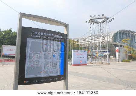 GUANGZHOU CHINA - NOVEMBER 14, 2016: Pazhou International Convention and Exhibition Center. Pazhou Convention Center is the current site of the annual Canton Fair.