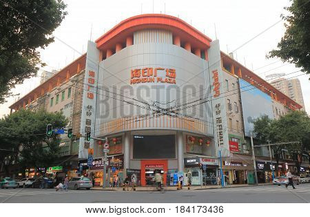 GUANGZHOU CHINA - NOVEMBER 14, 2016: Unidentified people visit Highsun Plaza. Highsun Plaza is a shopping mall located in Haiyin shopping district.
