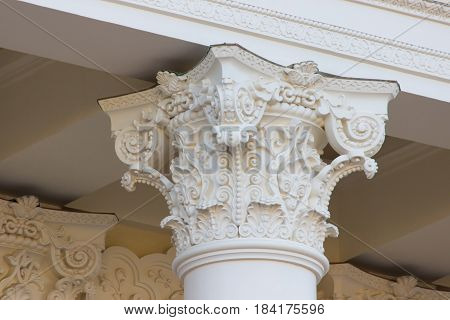 Vintage Old white Column with beautiful pattern on it