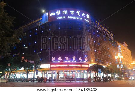 GUILIN CHINA - NOVEMBER 15, 2016: Unidentified people visit Guilin Department store. Guilin Department store is one of the biggest department store in Guilin.