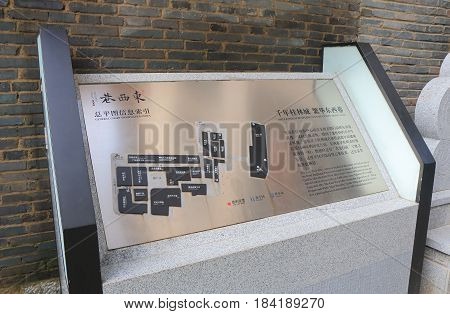 GUILIN CHINA - NOVEMBER 16, 2016: East West street map. East West street features boutiques, fashion shops, galleries, traditional teahouses, bars and cafes in folk styles opened in 2016.