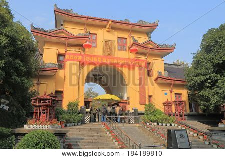 GUILIN CHINA - NOVEMBER 16, 2016: Unidentified people visit Jingjiang Princes city. Jingjiang Princes city was originally the official residence of Zhu Shouqian with history of over 630 years.