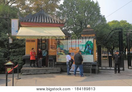 GUILIN CHINA - NOVEMBER 16, 2016: Unidentified people buy admission for Jingjiang Princes city. Jingjiang Princes city was originally official residence of Zhu Shouqian with history of over 630 years.