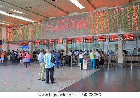 NANNING CHINA - NOVEMBER 21, 2016: Unidentified people travel at Nanning train station.