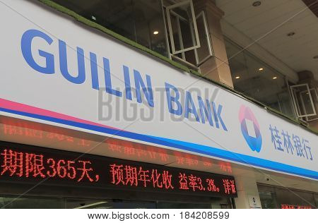 GUILIN CHINA - NOVEMBER 15, 2016: Guilin Bank . Guilin Bank is a city commercial bank founded in 1997.