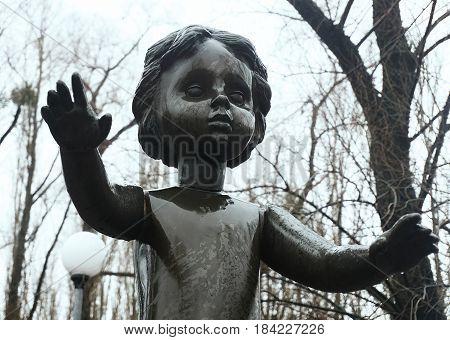 KIEV - UKRAINE, February 22, 2016: Part of monument to children murdered in 1941, Babi Yar, Kyiv