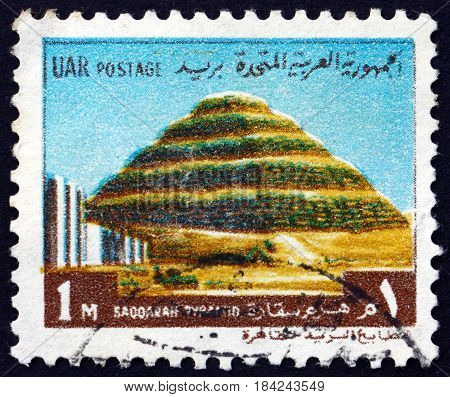 EGYPT - CIRCA 1970: a stamp printed in Egypt shows Sakkara Step Pyramid circa 1970