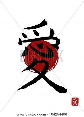 Hieroglyph Japan translate - Love. Japan sun background. vector japanese symbols on white background. Hand drawn Japan hieroglyph. Ink brush calligraphy