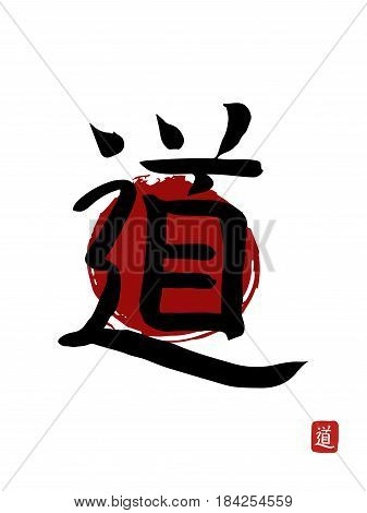 Hieroglyph Japan translate - Way. Japan sun background. vector japanese symbols on white background. Hand drawn Japan hieroglyph. Ink brush calligraphy