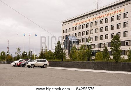 New Urengoy, YaNAO, North of Russia. September 1, 2013. One of the Gazprom offices on the 26th Congress of the CPSU street