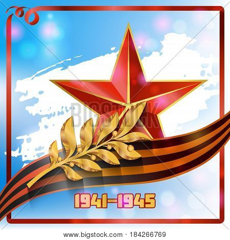 Greeting card with the image of the red star a gold Laurel branch and inscription 1941-1945 in gold St. George ribbon on the background of blue sky