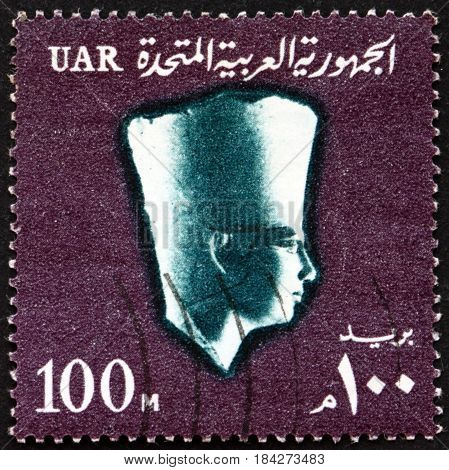 EGYPT - CIRCA 1964: a stamp printed in Egypt shows Pharaoh Userkaf (5th Dynasty) circa 1964