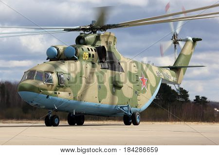 KUBINKA, MOSCOW REGION, RUSSIA - APRIL 24, 2017: Mil Mi-26 RF-93572 heavy transport helicopter of Russian air force during Victory Day parade rehearsal at Kubinka air force base.