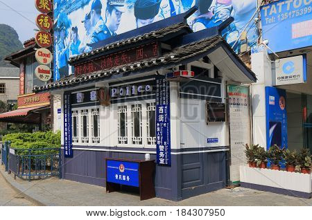 YANGSHOU CHINA - NOVEMBER 18, 2016: Police station in West street Yangshou.