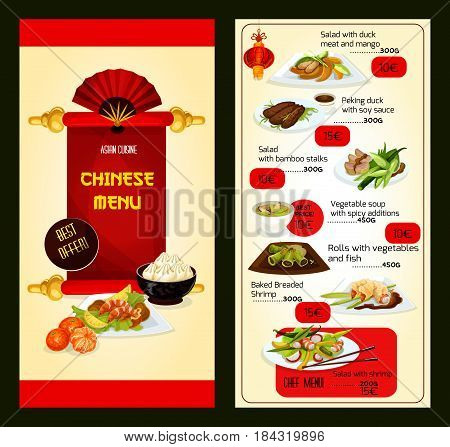 Chinese restaurant menu template with asian cuisine dishes. Peking duck, seafood salad, dumplings, fried shrimp, meat mango salad, pork rice soup, fish spring roll, prawn salad. Oriental food design