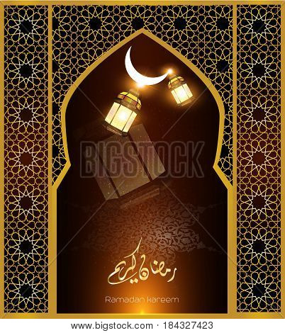 Beautiful Islamic geometric decoration suitable for use as a Ramadan background or as a greeting card on the occasion of Eid -  Arabic  scripts  translation : Ramdan kareem  .  vector illustration
