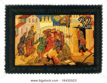 USSR - CIRCA 1982: A stamp printed in USSR shows paint by Shishakov