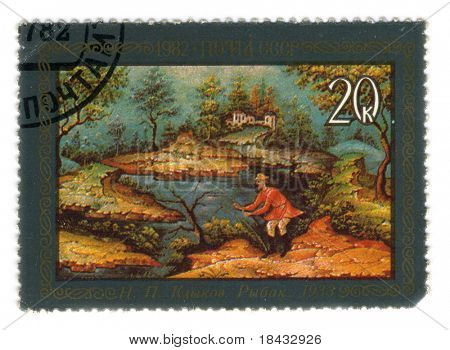 USSR - CIRCA 1982: A stamp printed in USSR shows paint by Klykov