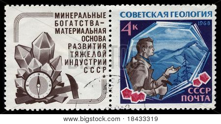 USSR - CIRCA 1968: A stamp printed in USSR shows image of the dedicated to the Soviet Geology circa 1968.