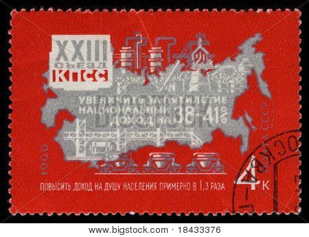 USSR - CIRCA 1966: A stamp printed in USSR shows image of the dedicated to the Twenty-Third Congress of the CPSU circa 1966.