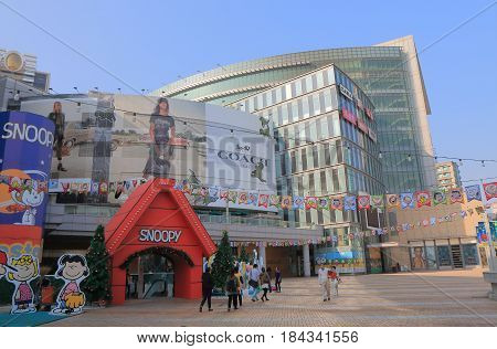 KAOHSIUNG TAIWAN - DECEMBER 14, 2016: Unidentified people visit Kaoshing Arena shopping mall. Kaoshing Arena also know as Hanshin Arena is one of the biggest shopping mall in Kaohsiung.
