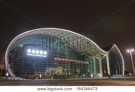 KAOHSIUNG TAIWAN - DECEMBER 14, 2016: Kaohsiung Exhibition Center. Kaohsiung Exhibition Center was completed in 2014 designed by Philip Cox.