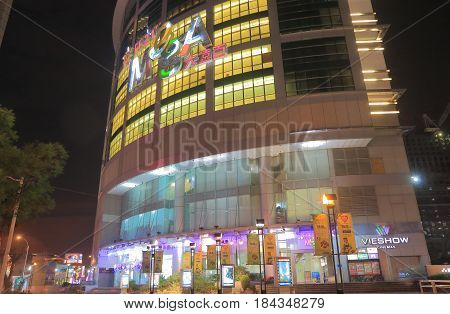 KAOHSIUNG TAIWAN - DECEMBER 14, 2016: EF 21 Mega shopping mall. EF 21 Mega shopping mall is a 17 floor shopping mall with full of shops and restaurants.