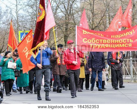 Kirishi, Russia - 1 May, People with flags and banners,1 May, 2017. People at the May demonstration and rally in the Russian provincial government.