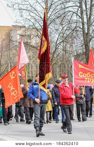 Kirishi, Russia - 1 May, People at the May demonstration,1 May, 2017. People at the May demonstration and rally in the Russian provincial government.