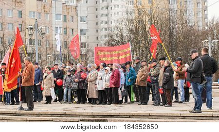 Kirishi, Russia - 1 May, People at a rally on May 1,1 May, 2017. People at the May demonstration and rally in the Russian provincial government.