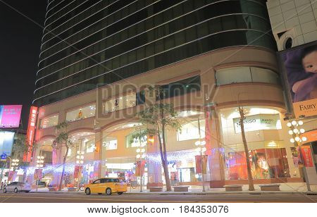 KAOHSIUNG TAIWAN - DECEMBER 14, 2016:  Unidentified people visit Shin Kong Mitsukoshi. Mitsukoshi is a Japanese department store chain originally founded in 1673 by Echigoya selling kimono.