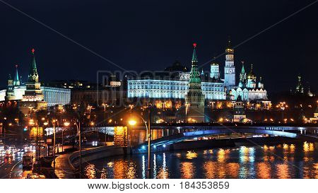 Moscow city night view. Moscow Kremlin and Moscow river