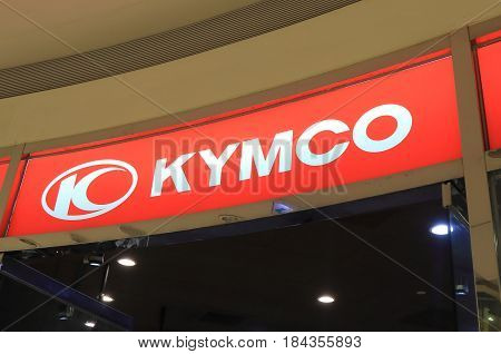 KAOHSIUNG TAIWAN - DECEMBER 14, 2016: Kymco. Kymco is a Taiwanese company that manufactures motor scooters, motorcycles founded in 1963.