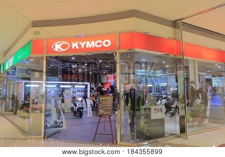 KAOHSIUNG TAIWAN - DECEMBER 14, 2016: Kymco shop. Kymco is a Taiwanese company that manufactures motor scooters, motorcycles founded in 1964
