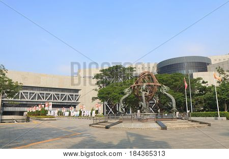 KAOHSIUNG TAIWAN - DECEMBER 15, 2016: National science and technology museum. National science and technology museum is a museum of applied science and technology built in 1999