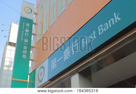 KAOHSIUNG TAIWAN - DECEMBER 15, 2016: First Bank Taipei. First Bank was originally established in 1899 as Saving Bank of Taiwan ranked among  the world's top 250 banks.
