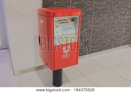 OSAKA JAPAN - DECEMBER 16, 2016: Japan Post mail box at Kansai International airport. Japan Post is a Japanese post, logistics and courier previously owned by the Japanese government.