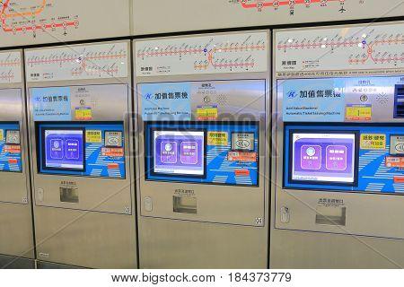 KAOHSIUNG TAIWAN - DECEMBER 13, 2016: Kaohsiung subway metro station ticket vending machine.