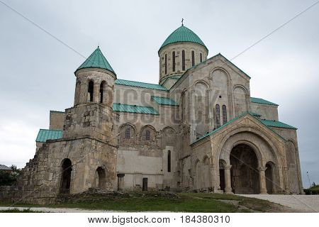 Bagrati Cathedral in Kutaisi city in Georgia