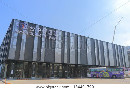 TAICHUNG TAIWAN - DECEMBER 9, 2016: Taichung long distance bus terminal