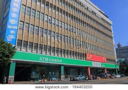 TAICHUNG TAIWAN - DECEMBER 9, 2016: Chunghwa Post office building. Chunghwa Post is the official postal service of the Republic of China Taiwan.