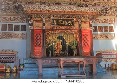 TAICHUNG TAIWAN - DECEMBER 9, 2016: Confucian temple in Taichung Taiwan