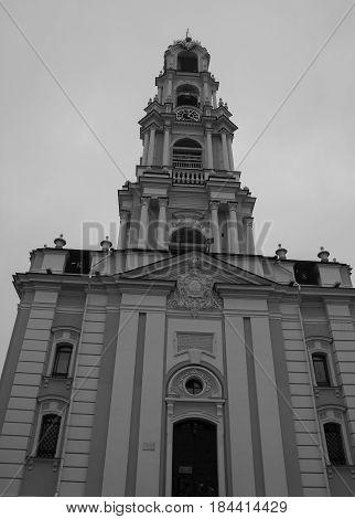 Old Buildings In Sergiyev Posad, Russia