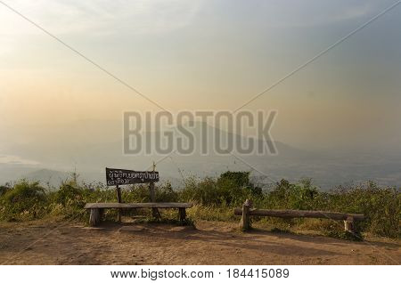 Viewpoint On Top Of Phu Pa Po Mountain Or Fuji City Loei For People Pose And Take Photo