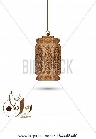 Beautiful Islamic geometric decoration suitable for use as a Ramadan background or as a greeting card on the occasion of Eid -  Arabic  scripts  translation : Ramdan kareem  .  vector illustration